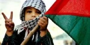 palestina_bimbo