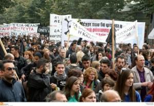Solidarietà dalla Calcidica, Grecia.