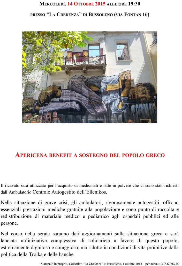 Credenza, serata di solidarietà col popolo greco merc 14/10