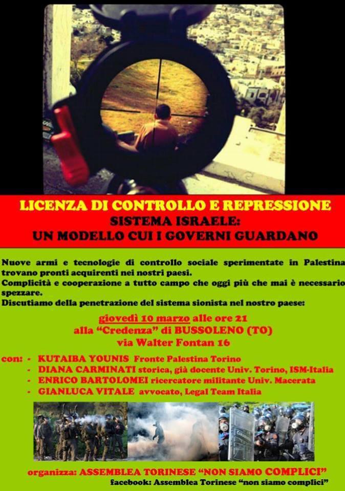 """Giov 10/03 alla Credenza """"Licenza di controllo e repressione – Sistema Israele"""""""