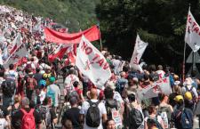 Torino, strategia contro il dissenso