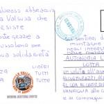Se il carcere non basta. 6 mesi di censura della posta per Giorgio