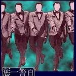 Poesia di Wuming 1 Non sono tutte uguali le geografie.